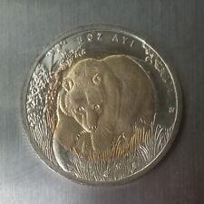 2011 Turkey 1 Lirasi BEAR Turkiye Cumhuriyeti Boz Aiy FAUNA Animal Coin UNC
