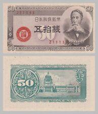 Japan 50 Sen 1948 p61a unz