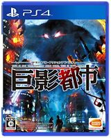 CITY SHROUDED in SHADOW KYOEI TOSHI Disc PlayStation PS4 2017 Japanese New