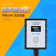 New OLED noise EMI measuring instrument broadband AC power meter ripple analyzer