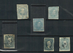US CONFEDERATE STATES - 6 USED and UNUSED, Some with Faults