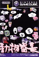USED Nintendo Gamecube animal Bancho 05900 JAPAN IMPORT