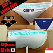 Arena PAST1906 Japanese-style Men's Competition Swimwear Speedo (Japan-Style)
