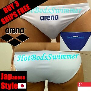 Arena PAST1906 Japanese-style Men's Competition Swimwear Speedo (Japan-Style)