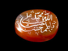 Amazing Antique Islamic Inscribed Carnelian Stone, White Enamel+