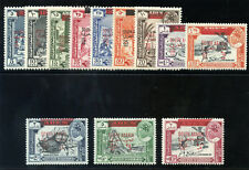South Arabian Federation-Qu'aiti 1966 New Currency set complete MLH. SG 53-64.