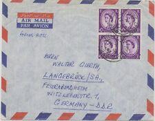 """GB 1963 QEII 3D (block of four) cvr  """"FIELD POST OFFICE / 245 + 246""""  (Libya)"""