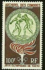 FRANCE COMORO ISLANDS TOKYO OLYMPIC GAMES TORCH & GREEK BOXERS MINT STAMP C12 $7
