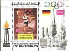 Yémen (Royaume-Uni) Block157A (complète edition) neuf avec gomme originale 1969
