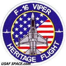 USAF HERITAGE FLIGHT - F-16 VIPER -Davis-Monthan AFB- ORIGINAL AIR FORCE PATCH