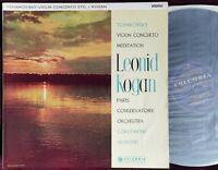Rare Audiophile Kogan Tchaikovsky Violin Concerto LP Columbia 33CX 1711 UK ED1