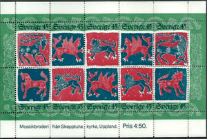 Sweden 1974 Christmas, Embroideries of Mythical Creatures, Minisheet, MNH / UNM