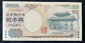 Japan 2000 Yen 'Commemorative' Banknote (2000) P#103 BNB B364a Single Letter S/N