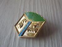 Pin's vintage épinglette Collector publicitaire VICHY Lot V086