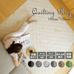 Washable quilting rug mat 185x185cm antibacterial kotatsu mat from Japan