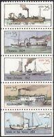 USA 1989 River Boats/Paddle-steamers/Steam/Ships/Transport 5v bklt strip n44832