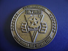 7TH ARMORED DIVISION JAPAN GROUND SELF DEFENSE FORCE CHALLENGE COIN