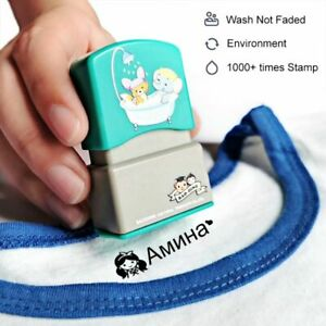 Customized Name Stamp Waterproof Clothes Chapter Wash Faded Children's Seal