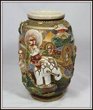 """Exquisite """"Antique Japanese Satsuma Porcelain Vase with Raised Relief"""""""