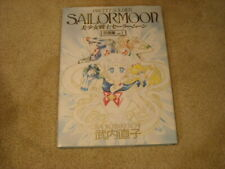 Pretty Soldier Sailor Moon Artbook volume 1!  RARE!!