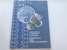 Ukraine,catalog Banknotes and coins of Ukraine,  2013 year