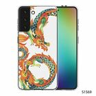 For Samsung Galaxy S21+ Silicone Case Cover Dragon Group 2