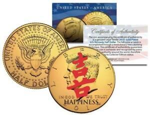 Chinese Symbol for HAPPINESS Colorized JFK Half Dollar US Coin 24K Gold Plated