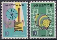 Korea-Süd 1970 ** Mi.742/43 Chinesisches Neujahr Chinese New Year [st0801]