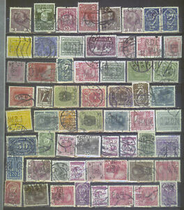 Austria old perfins small selection *b210120