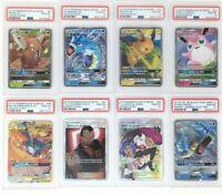 Pokemon Hidden Fates PSA 10 GEM MINT 8 CARD LOT ALL PSA 10'S