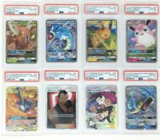 Pokemon Hidden Fates PSA 10 GEM MINT 8 CARD LOT ALL PSA 10'S