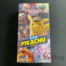 Pokemon Card Game Special Pack Detective Pikachu  Booster BOX  Japanese