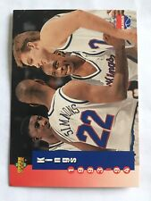 1993-94 Upper Deck NBA Basketball Card - Sacramento Kings #232 Schedule