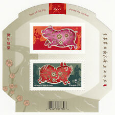 Canada - #2202 -  Year Of The PIG Souvenir Sheet - MNH