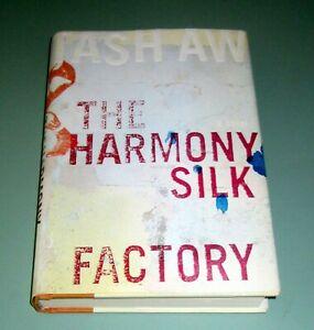 Signed TASH AW HARMONY SILK FACTORY HARDCOVER 2005 FIRST USA ED Malaysia JAPAN