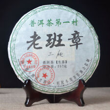 2008 The First Village Lao Ban Zhang Menghai Pu-erh Tea Raw Sheng Puer tea 357g