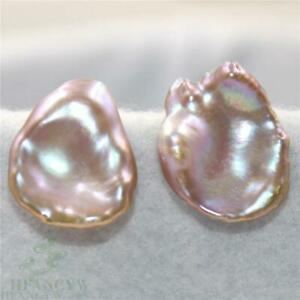 13-17mm Purple Baroque Pearl Earrings 18k Ear Stud Mesmerizing Earbob