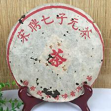 1995yr Songpinhao Brand ,Yunnan Pu'er Tea Cake/Ripe/Shu/400g/Cake