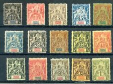 FOURNIER   FORGERIES  -   FRENCH  GRAND COMORE  15 stamps- lot 331