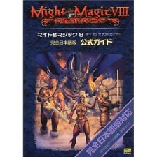 Might and Magic 8 Tag der Zerstörer perfekte Official Guide Buch japanische Ver