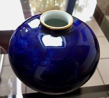 Petit Vase d'Ormoy : Vase boule en Pâte Dure de la Manufacture Nationale  Sèvres