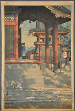 Kawase Hasui, woodblock Print, Fudo Temple, Giappone, 1931, published by Watanabe
