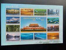 China, PRC, 2004-24, Sheet, New