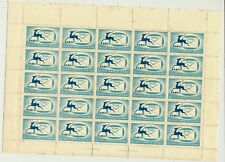 ISRAEL 1957 TABIL STAMP EXHIBIT LABELS FULL SHEET  MNH