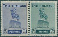 Thailand 1955 SG376-377 Equestrian Statue MNH