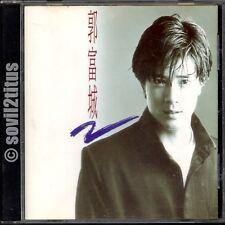 CD 1991 Aaron Kwok 郭富城 #3953