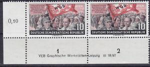 Briefmarken DDR Mi Nr. 452 WGB Kongress Druckvermerk DV GWL Plattenfehler **