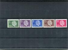 TURCHIA-TURKEY 1979 serie effigie di ataturk 2256-60   MNH
