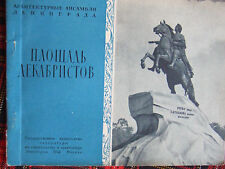 Russian  USSR Book book guide tourist booklet '' Decembrist Square Leningrad .''
