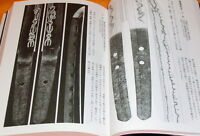Pictorial Book of Japanese sword KATANA from Japan #0539